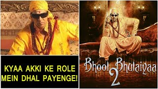 Karthik Aaryan To Star In Bhool Bhulaiyaa 2 Remake Of Akshay Kumar's Film! Kaisa Laga Poster!