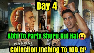 Mission Mangal Box Office Collection Day 4 Akki Ki Fastest 100 cr Film Hogi
