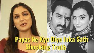 Pawan Singh की एक्ट्रेस पायस पंडित ने क्यों दिया इनका साथ - Pawan - Akshara Controversy