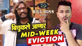 Mid-Week Eviction | Abhijeet Bichukale Will LEAVE The HOUSE? | Bigg Boss Marathi 2 Latest Update