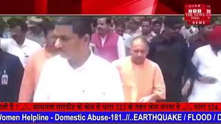 Uttar Pradesh news OBC जातियों को आरक्षण के लिए योगी ने बनाया जाता है