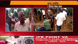 GSM & Bharat Mata Ki Jai Clear Debris Of Collapsed House At Pernem