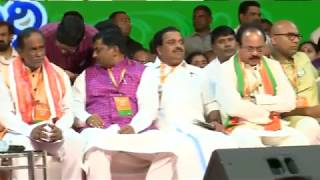 Shri Jagat Prakash Nadda addresses public Meeting in Nampally, Hyderabad