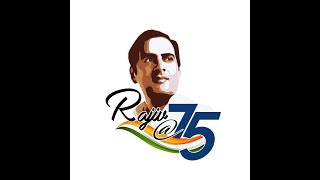 Rajiv@75 | Shri Rajiv Gandhi had a strong connection to India's youth