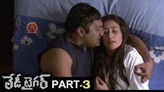 Lady Tiger Part 3 || Latest Telugu Full Movie || Nayantara || Prakash Raj || Manisha Koirala