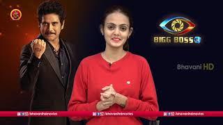 Game Plan's in Biggboss House || BiggBoss 3 Analysis || Bhavani HD Movies