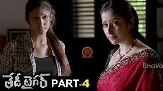 Lady Tiger Part 4 || Latest Telugu Full Movies ||  Nayantara || Prakash Raj || Manisha Koirala