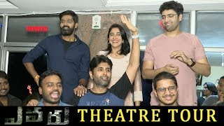 Evaru Movie Team Theatre Tour - Adivi Sesh, Regina, Naveen Chandra | Bhavani HD Movies