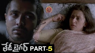 Lady Tiger Part 5 ||  Latest Telugu Full Movies ||  Nayantara || Prakash Raj || Manisha Koirala