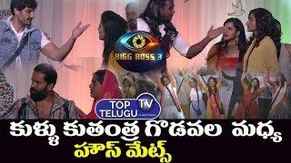 Nuthan Naidu Bigg Boss Telugu 3  Analysis | Bigg Boss Telugu 3 Latest News | Top Telugu TV