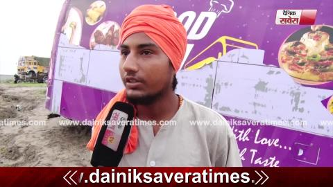Exclusive: Ludhiana में Satluj नजदीक Gurudwara Sahib में भरा 6 Feet पानी