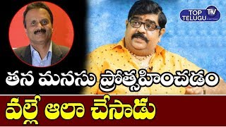 Venu Swamy Revealed Secretes About Cafe Cafee Day Mistery  | BS Talk Show | Top Telugu TV Interviews