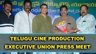 Telugu Cine Production Executive Union 25 Years Anniversary Celebrations    Bhavani HD Movies