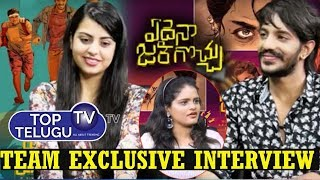 Edaina Jaragochu Movie Team Exclusive Interview | Vijay Raja | Boby Simha | Top Telugu TV