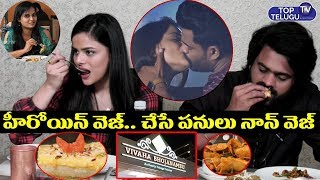 Vivaha Bhojanambu | Winner Winner Anu Tho Dinner | 2 Hours Love | Sri Pawar | Kriti | Top Telugu TV