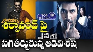 Evaru & Ranarangam Movies Collections War In US Oversees Market | Tollywood Films | Top Telugu TV