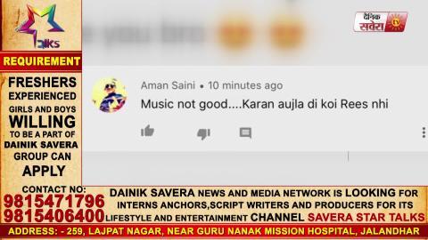 Same Beef ਹੋਇਆ Release | ਦਰਸ਼ਕਾਂ ਨੇ ਕਿਹਾ Karan Aujla ਦੀ ਕੋਈ ਰੀਸ ਨਹੀਂ | Dainik Savera
