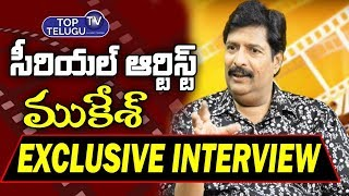 Serial Artist Mukesh Exclusive Interview | Junior artist Interviews | Top Telugu TV|