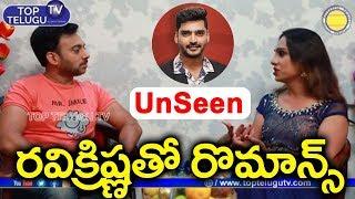 Tamanna Simhadri About Ravi Krishna | Bigg Boss Telugu 3 | Star Maa | Telugu Interviews latest