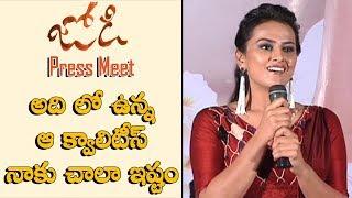Heroine Shraddha Srinath Super Words About Hero Aadi Saikumar | Jodi Movie Pressmeet