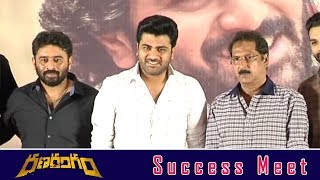 Ranarangam Success Meet | Sharwanand | Sudheer Varma | Kalyani Priyadarshan