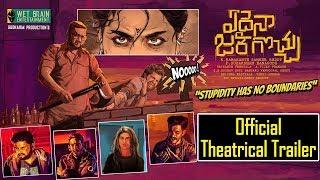 Edaina Jaragocchu Movie TRAILER | Vijay Raja | Bobby Simha |Latest Telugu Movie Trailers