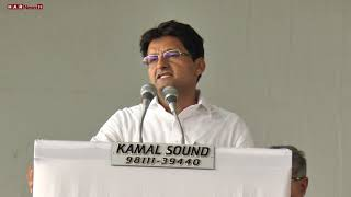 महापरिवर्तन रैली से दीपेंद्र हुड्डा का भाषण   HAR NEWS 24 HD