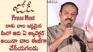 Naresh Comments On Aadi At Jodi Movie Press Meet | Aadi | shraddha srinath