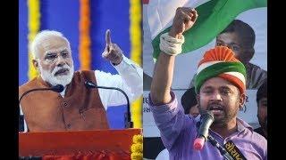 Kanhaiya Kumar का PM Modi, BJP, RSS को लेकर किया बड़ा खुलासा | कन्हैया कुमार का भाषण