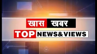 DPK NEWS | खास खबर न्यूज़ | आज की ताजा खबर | 19.08.2019