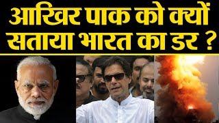 Pakistan की निकली हवा, Imran Khan ने विश्व के लोगों से मांगी मदद || Navtej TV ||