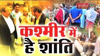देश में जश्न कांग्रेस में गम