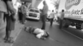 Attapur Par Sadak Hadse Mein Hue Ek Khatoon Ki Maut At Pillar No: 151 @ SACH NEWS.
