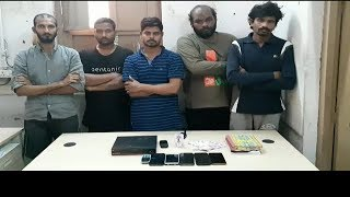Fake Reporters Got Arrested By Task Force Police Of Hyderabad / 5 Fake Reporters.