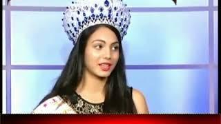 Ek Mulakat | कंचन खटाना, अरूणा बेनीवाल, मानषी बैनाड़ा से जनटीवी की खास बातचीत