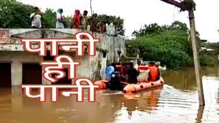 दिल दहला देने वाला नर्मदा का यह रौद्र रूप कभी भी तबाही मचा सकता है। #bn #bhartiyanews