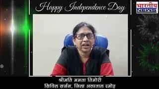 15 अगस्त  स्वतंत्रता दिवस की शुभकामनाएं-  भारतीय न्यूज़ #bn #bhartiyanews www.bhartiya.news