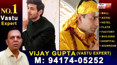Bhool Bhulayiya 2   First Look   Kartik Aryan   Dainik Savera