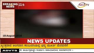 ಬೆಳಗಾವಿ: ನಗರದಲ್ಲಿ ಯವತಿಯೊಬ್ಬಳು ಬೆತ್ತಲೆಯಾಗಿ ಚಲಾಯಿಸಿರುವ ವಿಡಿಯೋ ಈಗ ವೈರಲ್ ಆಗಿದ್ದು ತೀವ್ರ ಚರ್ಚೆಗೆ