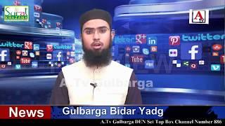 AMIM Gulbarga Ki Janib Se 73 Jashan e Azadi Ke Mauqe Par Muslim Chowk Par Jalsa Munaqeed Kiya Gaya