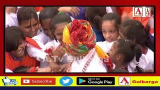 5 Minute 20 News 15-8-2019 A.Tv Gulbarga