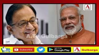 5 Minute 20 News 16-8-2019 A.Tv Gulbarga