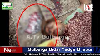 Gulbarga Shaher Mein Ek Naujawan Ka Halat e Neenid Mein Qatal Kiya Gaya A.Tv News 16-8-2019