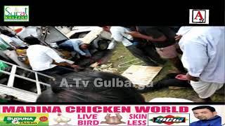 Gulbarga Airport Se Nazd Pesh Aya Sadak Hadasa Ek Halak, 2 Zakhmi A.Tv News 16-8-2019