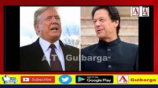 5 Minute 20 News 17-8-2019 A.Tv Gulbarga