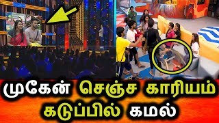 BIGG BOSS TAMIL 3|17th AUGUST 2019|PROMO 2|DAY 55|BIGG BOSS TAMIL 3 LIVE|Kamal Warning To Mugen