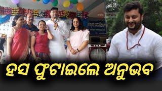 Kendrapada MP Sj. Anubhav Mohanty spreading Smiles in SBM Hospital- Exclusive Coverage