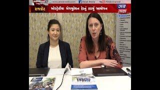 QUT University Australia At Trans Globe Education Fair - Rajkot   ABTAK MEDIA