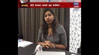 Swinburne University of Technology At Trans Globe Education Fair - Rajkot   ABTAK MEDIA