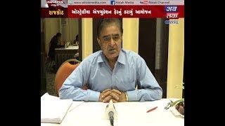 Bank Of Baroda At Trans Globe Education Fair - Rajkot   ABTAK MEDIA